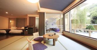 Hotel Okada - Hakone - Sala de estar