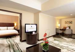 Grand Mercure Beijing Central - Bắc Kinh - Phòng ngủ