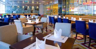 Grand Mercure Beijing Central - בייג'ין - מסעדה
