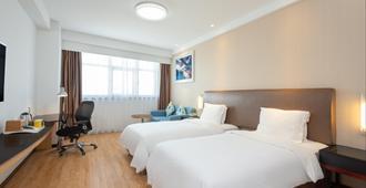 Holiday Inn Express Shanghai Zhabei - Shangai - Habitación