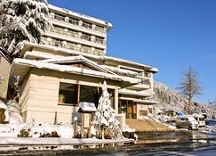 雪國之宿高半 - 湯澤町 - 建築