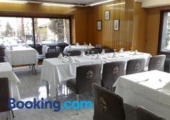 Hotel Avenida - la Seu d'Urgell - Restaurant