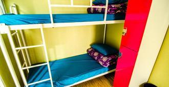Kimchee Sinchon Guesthouse - Hostel - סיאול - חדר שינה