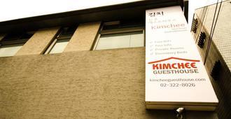 Kimchee Sinchon Guesthouse - Hostel - Soul - Rakennus