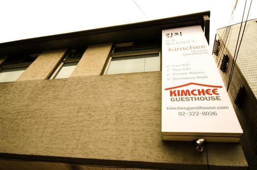 Kimchee Sinchon Guesthouse - Hostel - Seoul - Toà nhà
