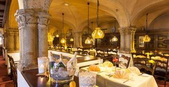 斯圖加特歐洲坤瑞斯頂級酒店 - 斯圖加特 - 斯圖加特 - 餐廳