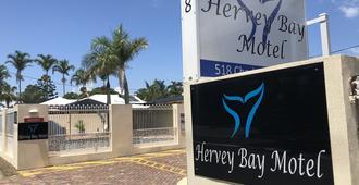 Hervey Bay Motel - הרוויי ביי - נוף חיצוני