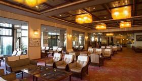 Hotel Oonoya - Atami - Lounge