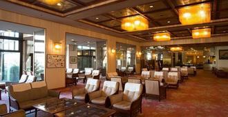 Hotel Oonoya - אטאמי - טרקלין
