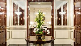Lotte Hotel Moscow - The Leading Hotels of the World - מוסקבה - לובי