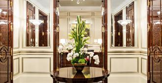 Lotte Hotel Moscow - The Leading Hotels of the World - Moscow - Lobby