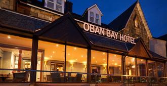 Oban Bay Hotel - Oban - Edificio