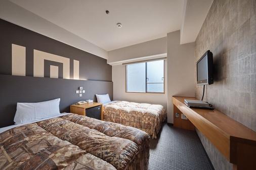 Kyoto Rich Hotel - Kyoto - Phòng ngủ