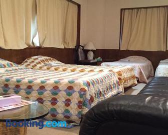 Hotel Civic Inn Sayama - Sayama - Bedroom