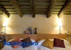 Hotel Rural Lo Alto - El Arenal - Bedroom
