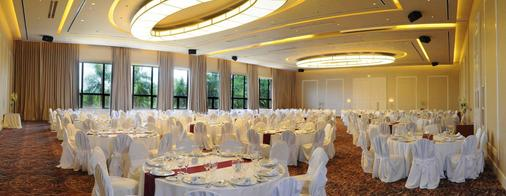 Iguazu Grand Resort Spa & Casino - Puerto Iguazú - Banquet hall