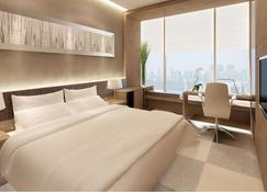 One Farrer Hotel - Singapur - Habitación