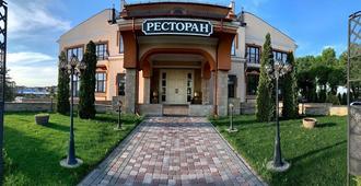 Green Villa - Boryspil'
