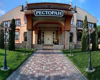 Green Villa - Boryspil - Gebäude