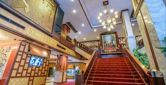 Alexander Hotel - Bangkok