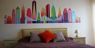 New York Hostel - לבוב - חדר שינה