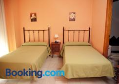 Hostal Niza - San Juan del Puerto - Bedroom