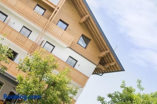 Hotel & Restaurant Rupertigau - Wals-Siezenheim - Building