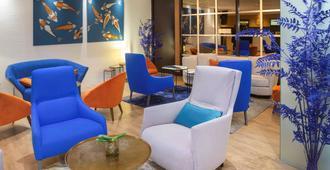 Mercure Vannes Le Port - Vannes - Lounge
