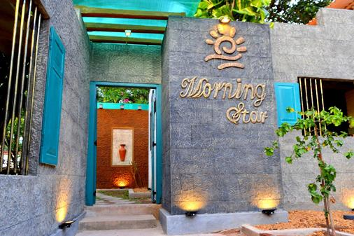 Morning Star Guest House - เนกอมโบ - วิวภายนอก