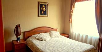 Park Avenue Hotel - Yerevan - Bedroom