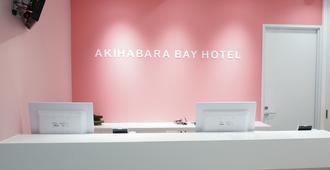 Akihabara Bay Hotel - Caters To Women - Tóquio - Hall