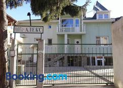 Aleks Guest House - Samokov - Edifício