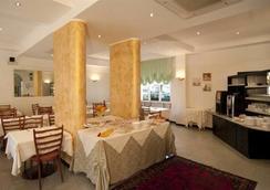 維特多利亞酒店 - 巴多利諾 - 巴多利諾 - 餐廳