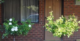 Nunawading Motor Inn - Melbourne - Außenansicht