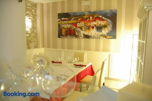 Hotel Ideal - Villarrobledo - Dining room