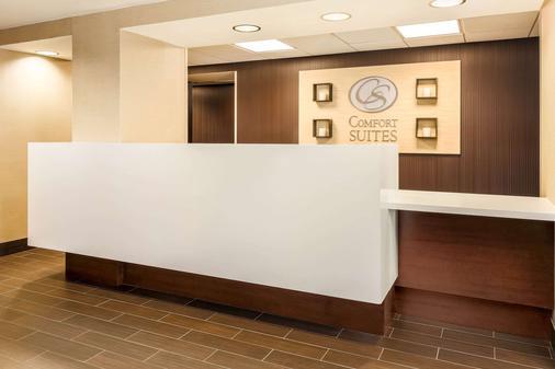 格雷普韋恩達拉斯福特沃斯堡凱富套房酒店 - 格瑞普番恩 - 格雷普韋恩 - 櫃檯