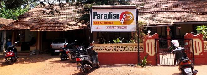 Paradise Guest House - Panaji - Outdoors view