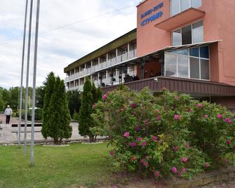Balneo Hotel Stryama - Карлово