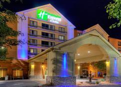Holiday Inn Express Hotel & Suites Albuquerque Midtown - Αλμπουκέρκι - Κτίριο