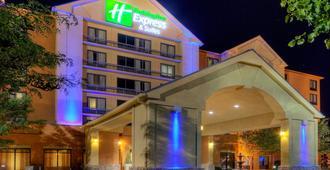 Holiday Inn Express Hotel & Suites Albuquerque Midtown, An IHG Hotel - אלבקורקי - בניין