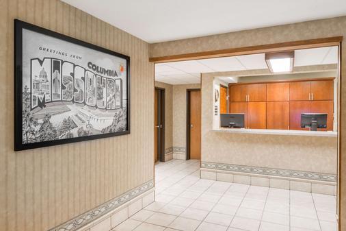 Super 8 by Wyndham Columbia Clark Lane - Columbia - Σαλόνι ξενοδοχείου