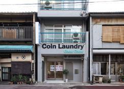 Guest house Re-worth Joshin1 - Nagoya - Edificio