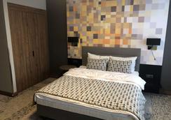 IBB Hotel Dlugi Targ - Gdansk - Bedroom