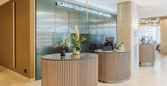 Clarion Collection Hotel Mektagonen - Gotemburgo - Recepción