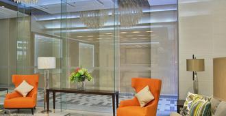 Valero Grand Suites By Swiss-Belhotel Makati - Makati - Aula