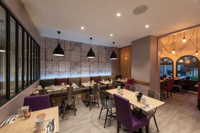 Campanile Annecy Centre - Gare - Annecy - Restaurant