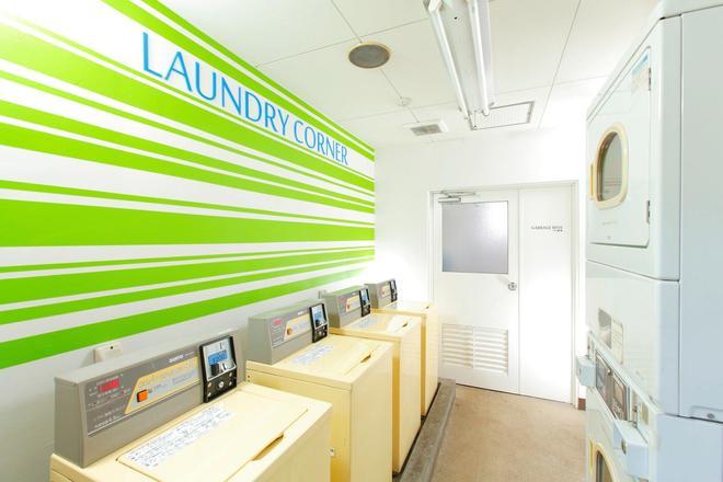 Flexstay Inn Kawasaki-Kaizuka - Kawasaki - Laundry facility