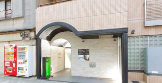 Flexstay Inn Kawasaki Kaizuka - Kawasaki - Näkymät ulkona