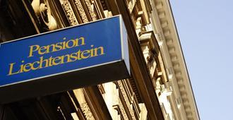 Pension Liechtenstein - Vienna - Building