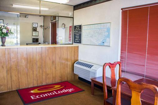 Econo Lodge - Goldsboro - Lobby